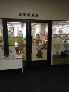 大垣市立図書館の利用方法