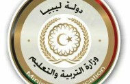 وزارة التعليم تعتمد مشروع الأسئلة الكترونيا