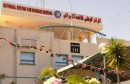 بعد الاشتباه في سبع حالات مكافحة الأمراض: ليبيا خالية من فيروس «كورونا» حتى الأن