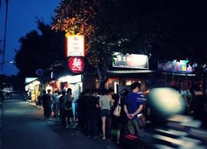 台北/鷹流東京豚骨拉麵「極匠」【深夜的路邊攤人生】