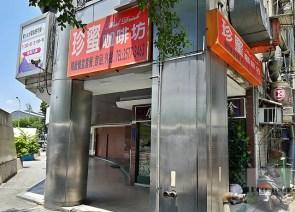 台北/珍蜜便當:讓人有些失望的藝人推薦名店