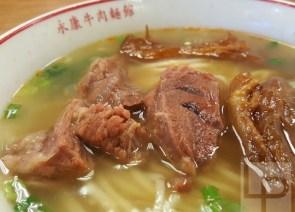 永康牛肉麵 - 清燉半筋牛肉麵