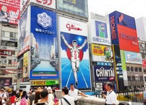 日本一般商品免稅門檻大放寬!5/1起消費超過5000元就能退稅