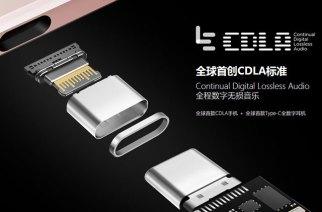 深度解析Lightning、USB Type-C與傳統3.5mm耳機的不同