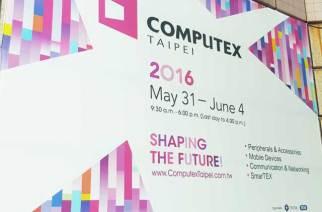 觀點/Computex 2016沒梗?乾脆停辦?你可能看得太淺了