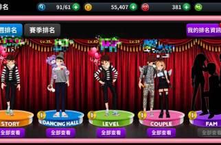 《勁舞團PLAN-S》8月14日全面啟動 「舞」出顛峰 邁向神人舞王