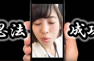 忍法Kiss顔風車:用這個偷拍kiss照片根本小菜一疊啊! @LPComment 科技生活雜談