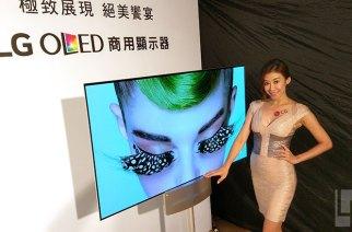 雙面、曲面、超窄邊、透明螢幕!LG OLED商用顯示器在台首發亮相