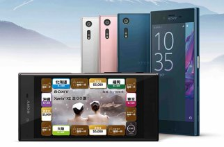 Sony Mobile「Xperia XZ 遊 Go 讚」 買就送送旅行組、加碼抽日本雙人機票