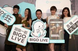 BIGO LIVE直播平台進軍台港澳 強調社群互動與健康直播