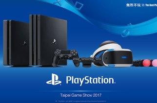 PlayStation公布TpGS 2017攤位優惠 3000台PS4 Pro限量販售