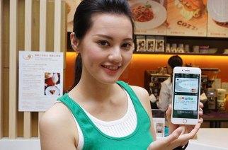 Apple Pay好康懶人包:7家首發銀行折扣優惠總整理!