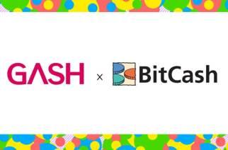 橘子GASH樂點平台攜手日本BitCash,透過App輕鬆交換點數與使用多項數位服務