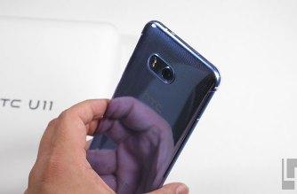 算不上持久、但絕對暴力!HTC U11效能與電池續航力測試