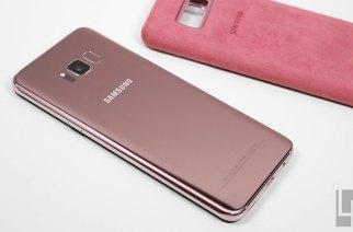 開箱/三星Galaxy S8+瑰蜜粉新色、原廠Alcantara粉色麂皮背蓋入手!