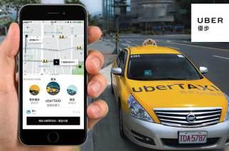 uberTAXI服務10月北市上線,採跳錶計費+現金付款並維持互評機制