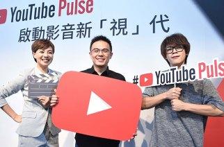 不只年輕人愛看:Google公布台灣YouTube使用者行為調查報告 @LPComment 科技生活雜談