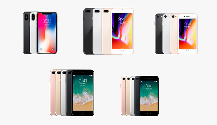 一次搞懂iPhone X、8 / 8 Plus新機與iPhone 7 / 7 Plus的差異!(規格比較表)