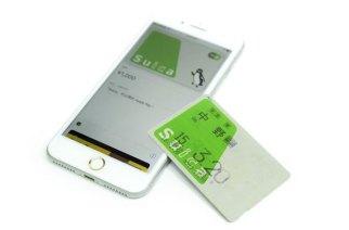 日本旅行超便利!台版iPhone 8 / 8 Plus登錄Suica西瓜卡教學