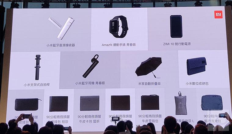 小米MIX 2全面屏2.0手機登台:14999元起、即日開放預購(同場加映超多配件陸續在台上市)