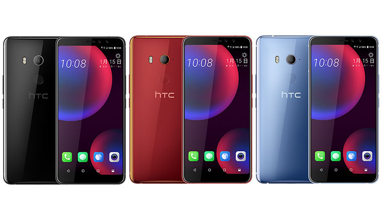 HTC U11 EYEs官圖曝光!紅黑藍三色,配備雙前置相機