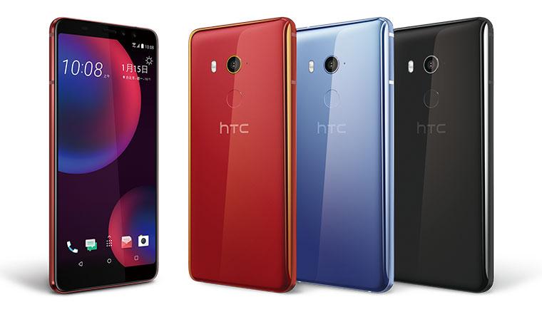 雙前置鏡頭景深自拍強化!HTC U11 EYEs本周開賣,單機14900元