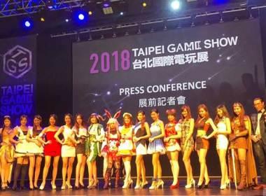 台北國際電玩展展出陣容創歷年記錄,台灣本土遊戲競爭卻面臨挑戰 @LPComment 科技生活雜談