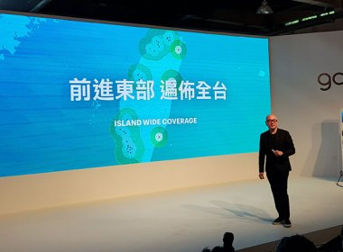 Gogoro宣布一年內前進東台灣,提供銷售、維修與能源網路服務 @LPComment 科技生活雜談