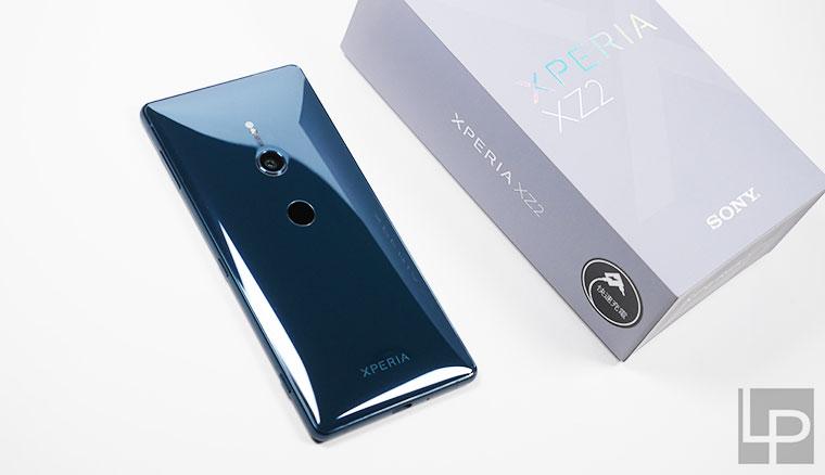 Sony Xperia XZ2「深湖綠」開箱!膜斯密碼全機卡夢包膜+imos 3SAS保護貼體驗