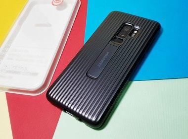 三星Galaxy S9+原廠立架式保護皮套開箱!軍規防護、內建立架,搭配高質感鋁殼行李箱造型 @LPComment 科技生活雜談