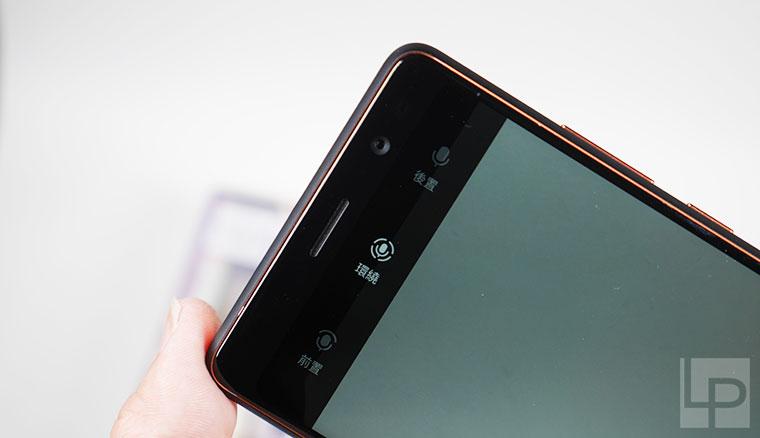 Nokia 7 Plus開箱實測:配備6吋18:9大螢幕與3組蔡司相機