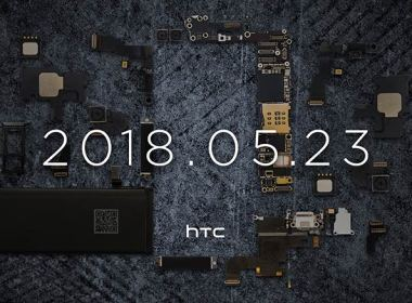 HTC發表會5/23登場,料將推出U12+新旗艦!前後都是雙鏡頭確認? @LPComment 科技生活雜談