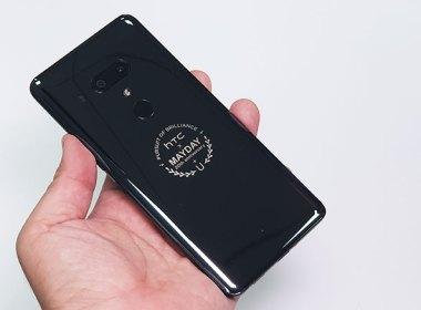 HTC公佈2018年5月份自結營業收入24.5億、1~5月累計133.3億元 @LPComment 科技生活雜談