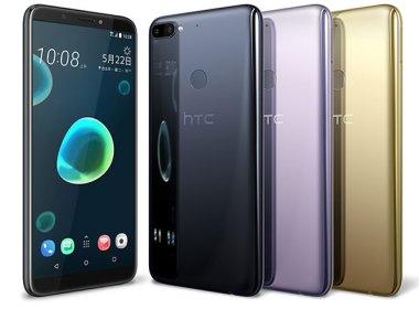 6吋全螢幕手機HTC Desire 12+在台推出,五大電信6/1開賣 @LPComment 科技生活雜談