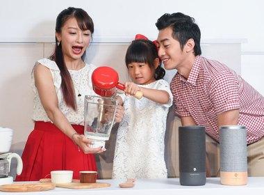 遠傳推出內建台灣中文語音助理「愛講」的「問問智慧音箱」!台哥大下半年也將跟進 @LPComment 科技生活雜談
