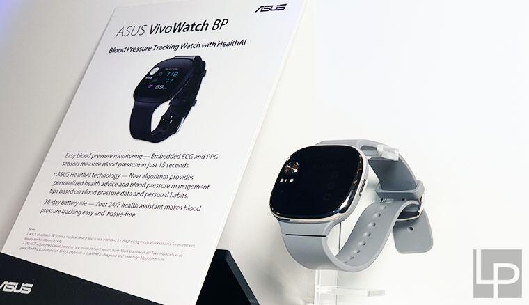 手腕上的迷你血壓計:ASUS VivoWatch BP穿戴式血壓監測器動手玩