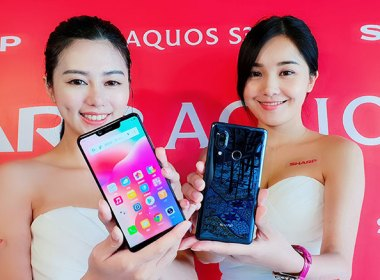SHARP AQUOS S3高配版6/11在台首賣,硬體配置升級並支援Qi無線充電 @LPComment 科技生活雜談