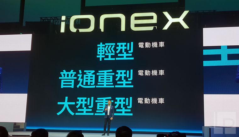 柯勝峯:KYMCO電動大型重機不會使用Ionex電池,覺得Many EV不亮眼是因為並非目標客群