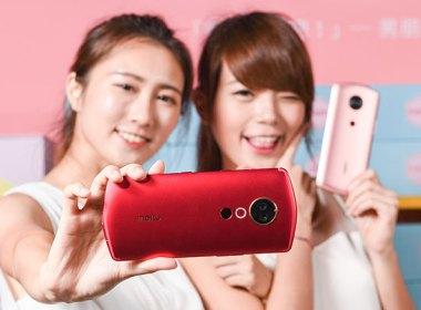 定製美顏+全身美型:美圖T9在台上市,售價20900元 @LPComment 科技生活雜談