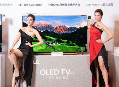 LG在台推出2018年全新OLED TV!搭載α9影像晶片並支援四種HDR影片格式 @LPComment 科技生活雜談