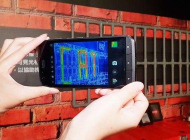 熱像、雷射尺、空氣監測、軍規三防:CAT S61在台上市 @LPComment 科技生活雜談