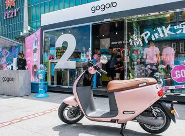 Gogoro宣布,花蓮門市9/1正式開幕 @LPComment 科技生活雜談