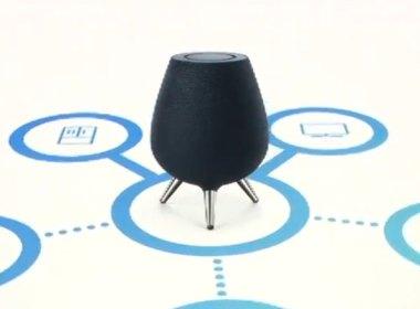 三星發表內建Bixby智慧喇叭Galaxy Home @LPComment 科技生活雜談