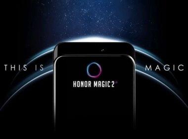 榮耀Magic 2亮相,採用升降鏡頭設計並搭載Kirin 980 @LPComment 科技生活雜談
