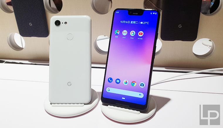Google Pixel 3系列正式登台!中文版Google Assistant語音助理終於推出啦!