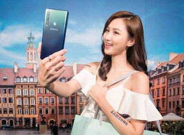 三星正式發表2018新款Samsung Galaxy A9、A7,主相機分別配備四鏡頭與三鏡頭 @LPComment 科技生活雜談
