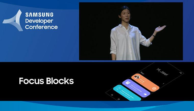 三星發表「One UI」全新手機介面!明年1月開放S9/S9+/Note9更新