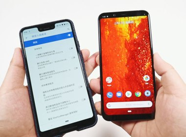 免裝App!輕鬆隱藏Nokia 8.1 / Pixel 3 XL螢幕瀏海(Android P手機通用) @LPComment 科技生活雜談