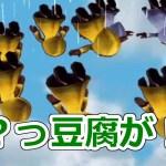 【白猫プロジェクト】茶熊学園 2016 カズノコ組 キャラガチャ!【あしあと】[ゲーム実況byあしあと]
