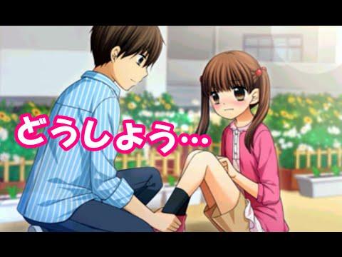 12歳 ~恋するDiary~ 花日ちゃん編 #12 主役交代?![ゲーム実況byななこ]